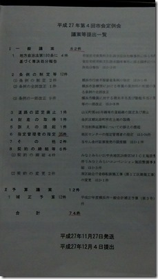 DSC_1084