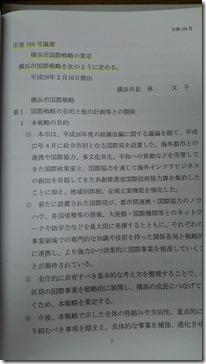 DSC_1507