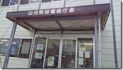 DSC_2347