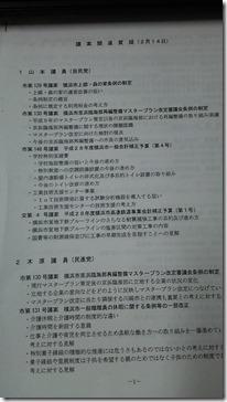 DSC_4421