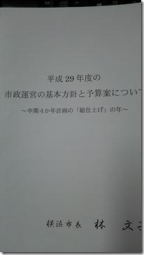 DSC_4422
