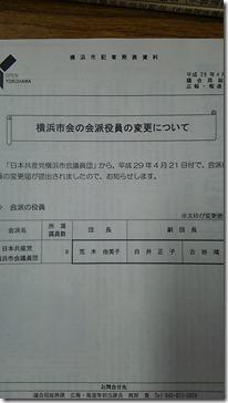 DSC_4945