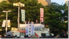 DSC_5152