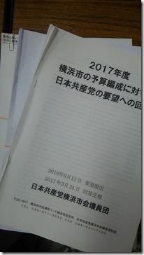 DSC_5257