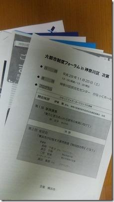 DSC_6990
