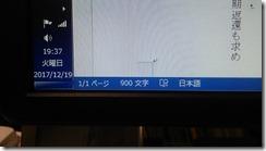 DSC_7074