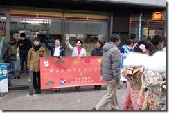 1月8日成人式新横浜宣伝 (10)
