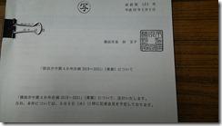DSC_7695