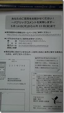 DSC_7697