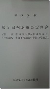DSC_7711