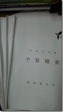 DSC_8524