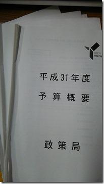 DSC_8525