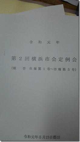 DSC_8955