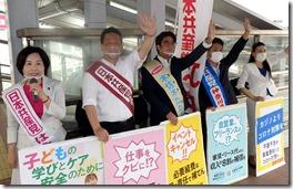 9月19日東神奈川 (5)